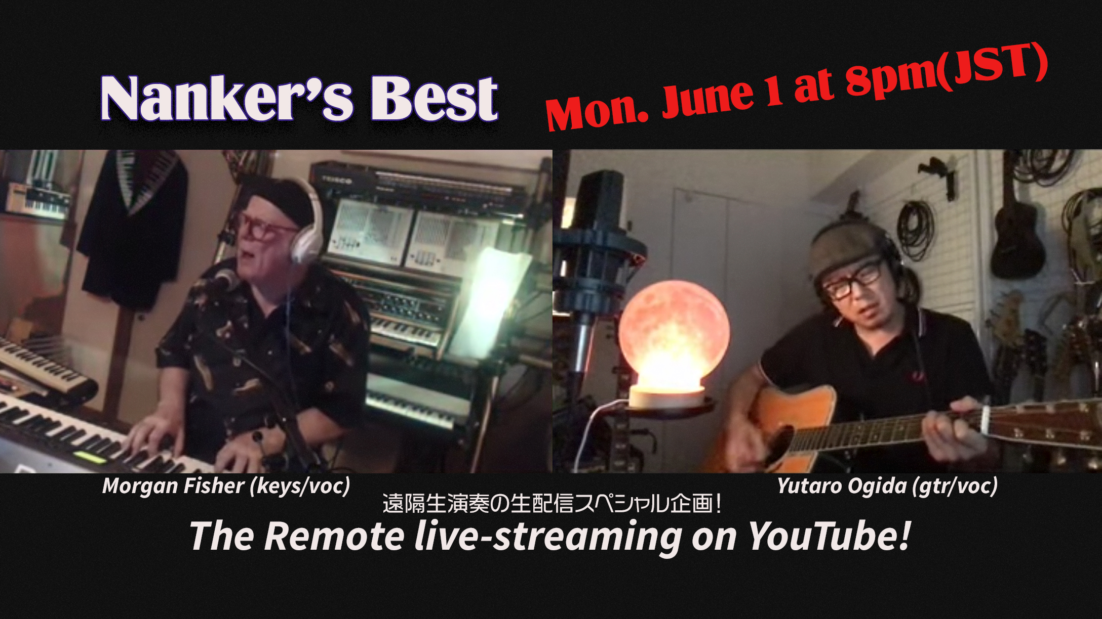 NANKER'S BEST Remote live streaming on YouTube!